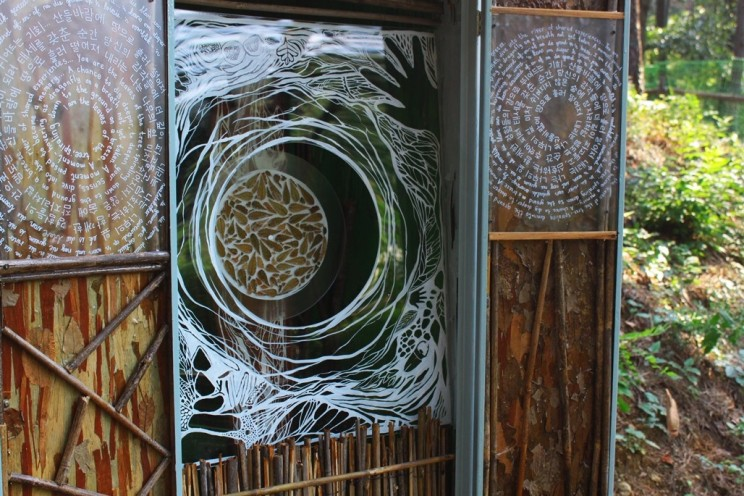 Mixed media art created on art residency with the Global Nomadic Art Project, inspired by the natural cycles of growth and decay in the landscape
